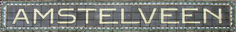 Station Amstelveen tegel
