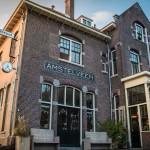 Bed en Breakfast Amstelveen 2015